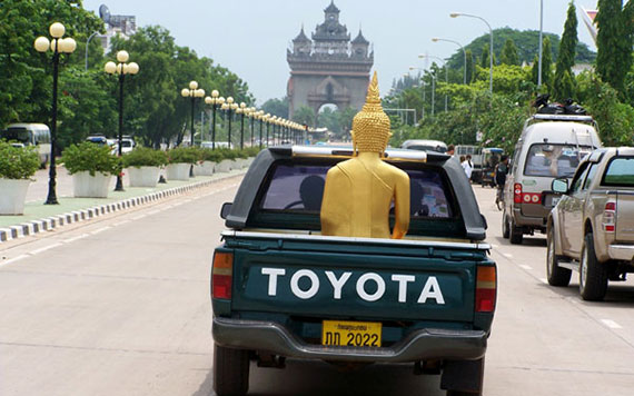Vientiane – Full Day City Tour & Buddha Park